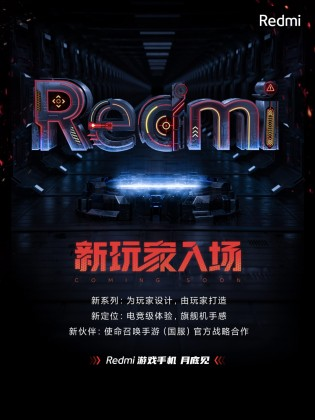 Redmi's first gaming phone is coming later this month