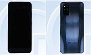 Samsung Galaxy F52 5G pops up in TENAA listing