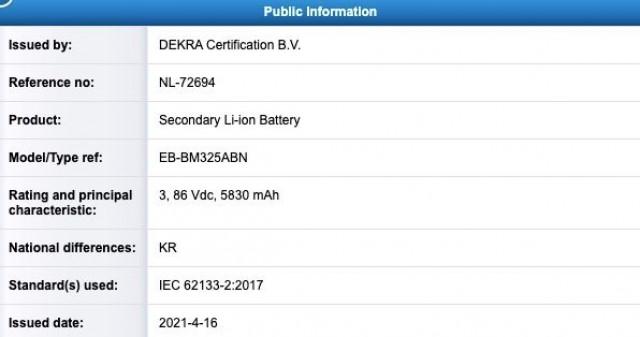 Samsung Galaxy M32 battery listing