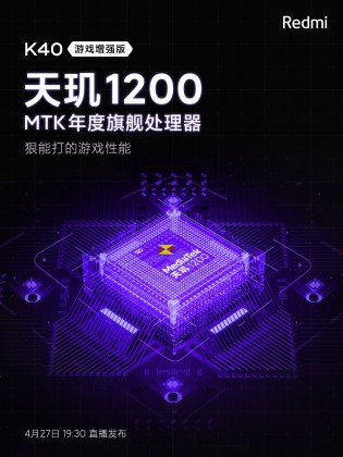 Xiaomi Redmi K40 Gaming Edition teasers