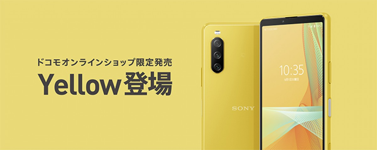 Sony Xperia 10 III gets an exclusive Yellow color for Docomo Japan