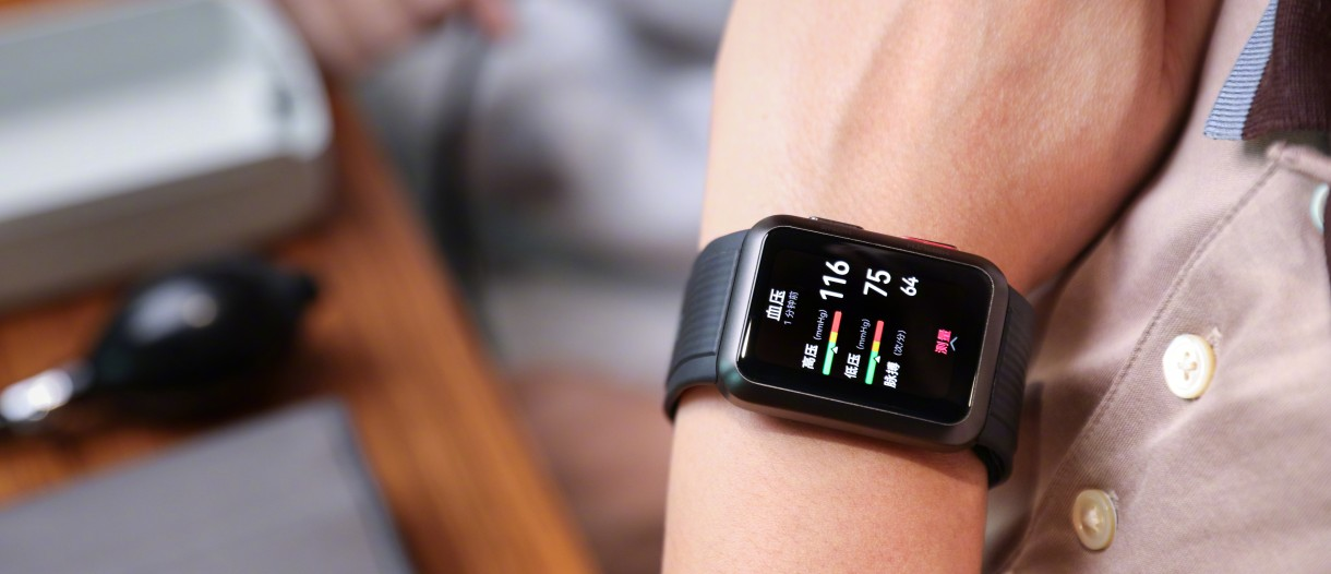 Huawei smartwatch with blood pressure measurement coming in H2 -  GSMArena.com news