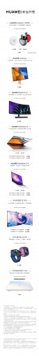Recent additions to the Huawei product line-up going on sale on June 1