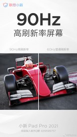 Lenovo's teasers of the Pad Pro 2021