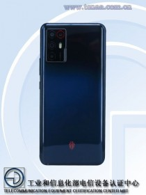 Red Magic 6R images from TENAA certification