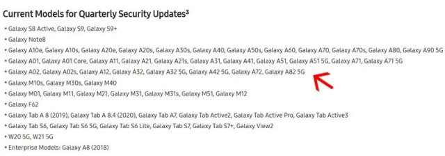 Samsung models eligible for updates