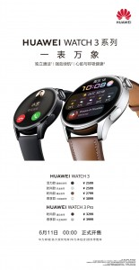 Huawei MatePad Pro and Huawei Watch with HarmonyOS 2.0 are now available in China