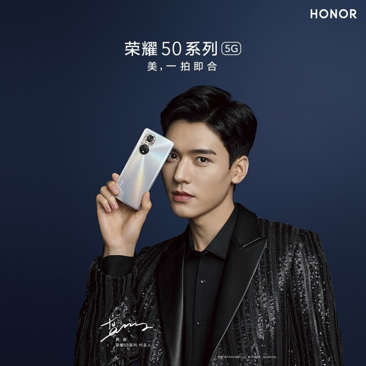 Honor 50 camera finally revealed in official teasers