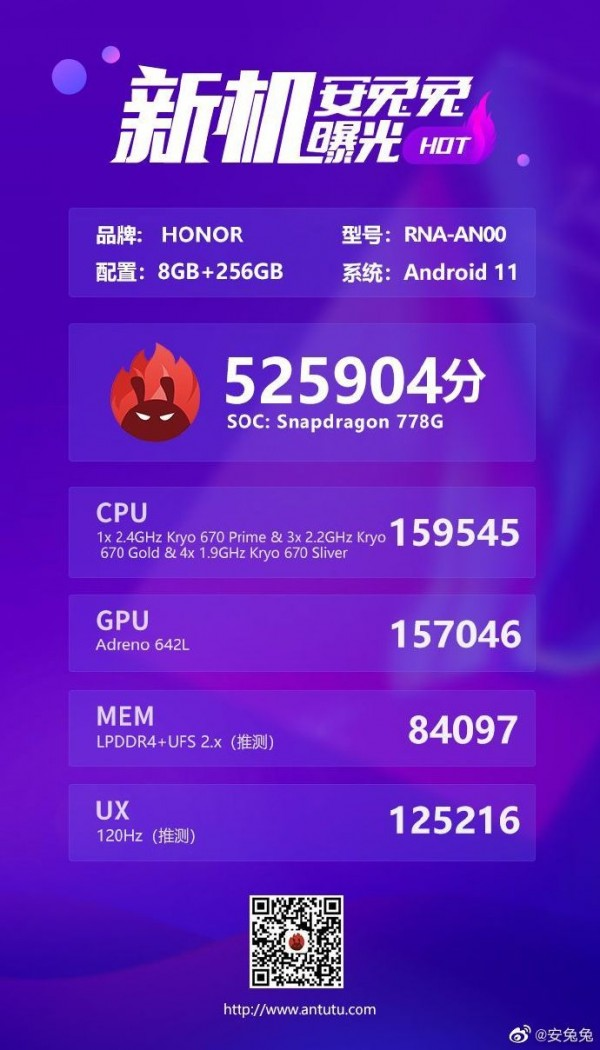 Honor 50 Pro benchmarked on AnTuTu with Snapdragon 778G, more specs revealed