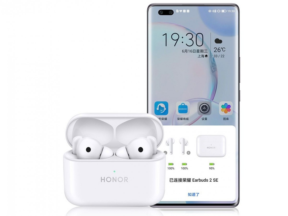 Honor Earbuds 2 SE run for 10 hours and have active noise cancellation