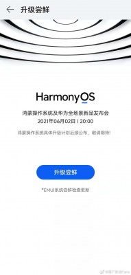 Some users can now sign up to be among the first to update to HarmonyOS