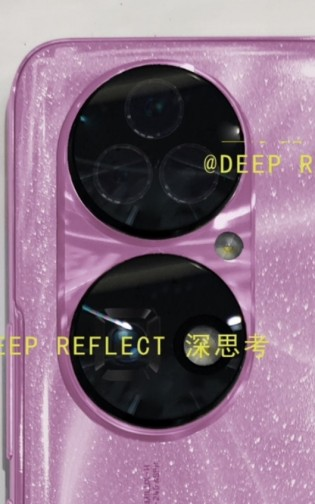 Huawei P50 camera