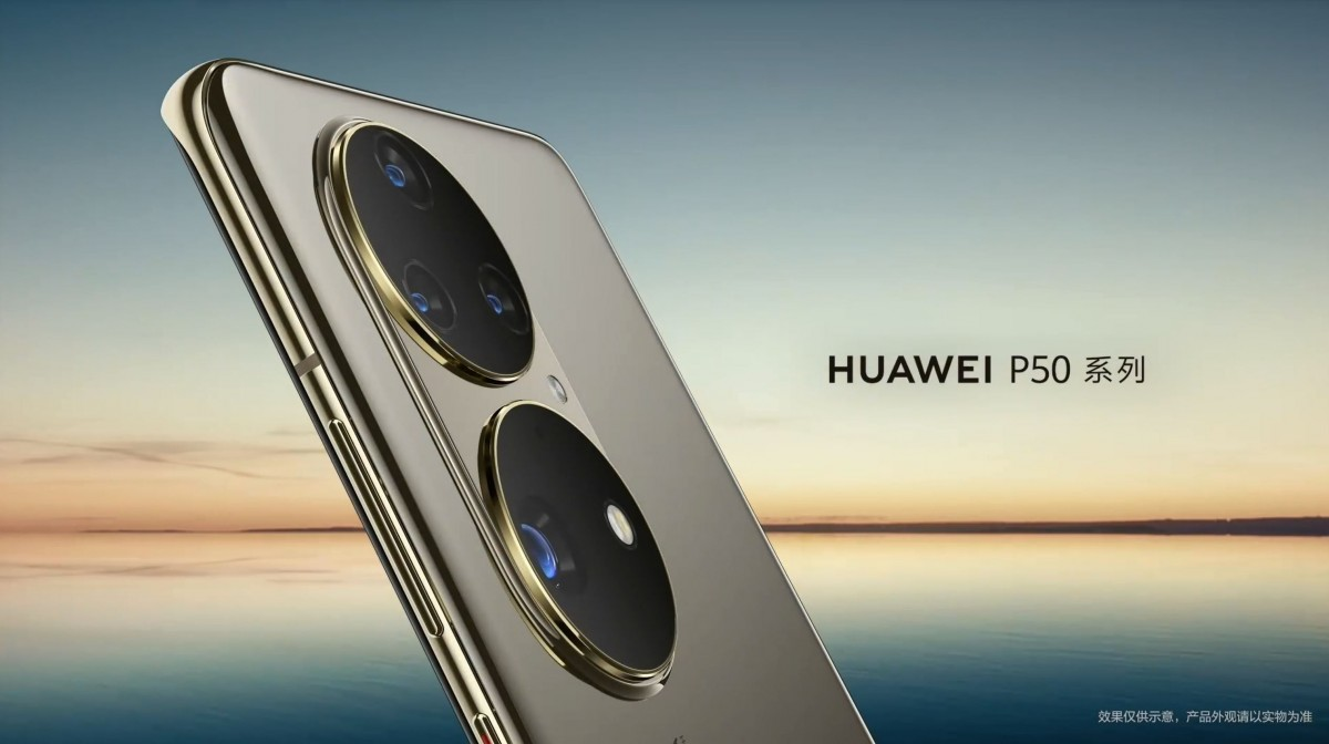 Huawei teases P50 series in official video