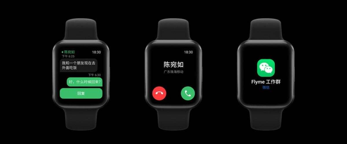 Meizu Watch unveiled with 1.78'' AMOLED display, eSIM and fast battery charging