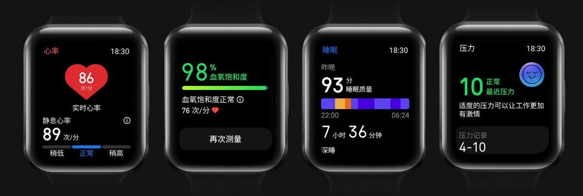 """Το Meizu Watch κυκλοφόρησε με οθόνη 1,78 """"AMOLED, eSIM και γρήγορη φόρτιση μπαταρίας"""