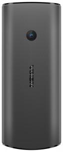 Nokia 110 4G in: Black *Yellow