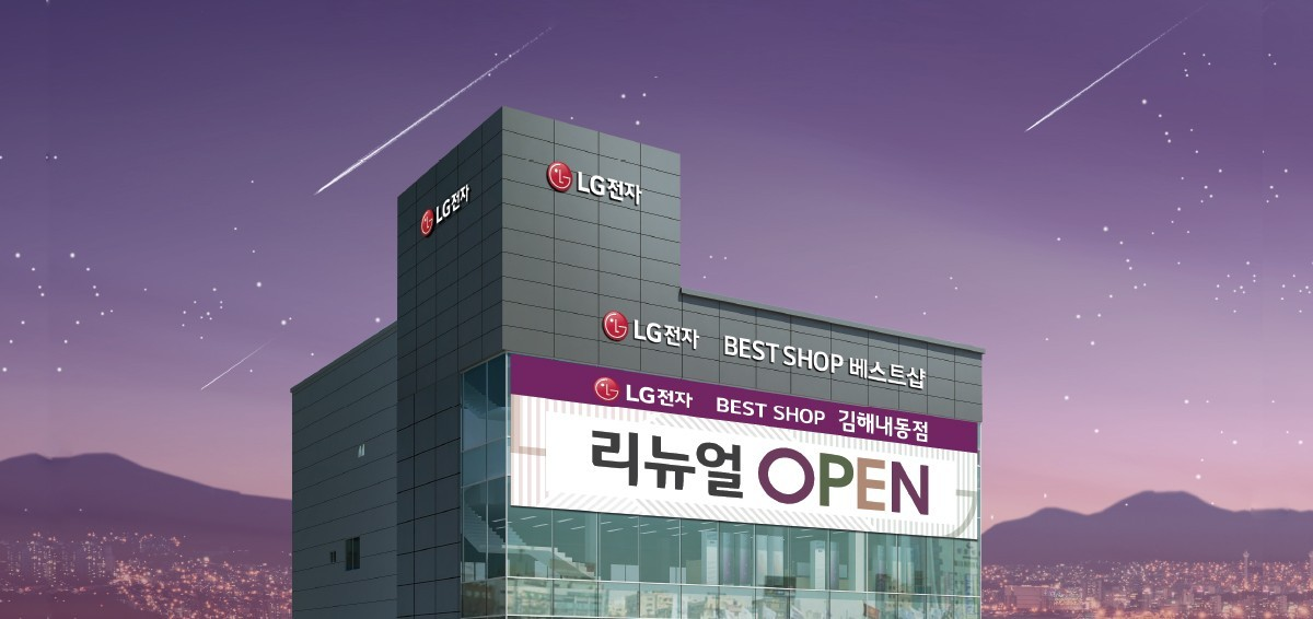 Report: Samsung is pressuring LG to also sell Galaxy phones at it stores, not just iPhones