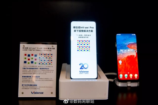Visionox InV see Pro display concept