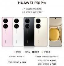 Huawei P50 Pro prices (pre-orders start tomorrow)