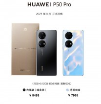 12 GB version of P50 Pro