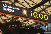 iQOO 8 filmado en la conferencia ChinaJoy