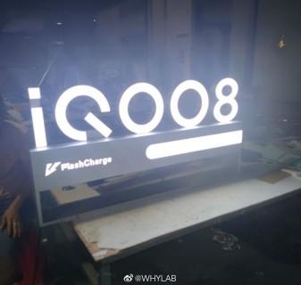 iQOO 8 poster