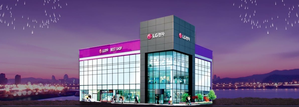 LG temporarily suspends plans to sell Apple devices at its Best Shop locations