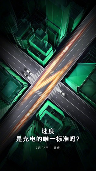 Oppo's teasers for July 22