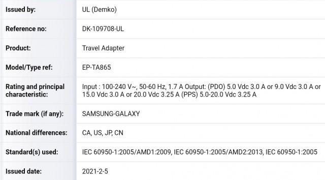 Samsung 65W charger UL (Demko) certificate