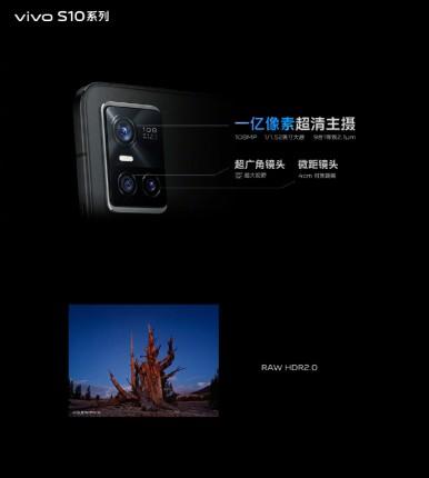 vivo S10/S10 Pro selfie camera . S10 Pro rear camera setup