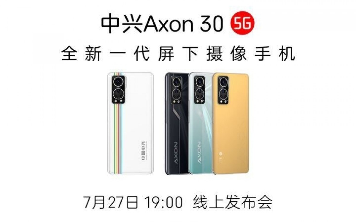 ZTE Axon 30 officially ariving on July 27, teasers and leaked specs in line