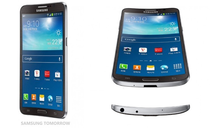 The Samsung Galaxy Round was curved (but not flexible)