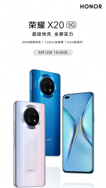 Honor X20 is coming on August 12, design and key specs confirmed