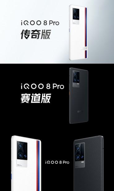 iQOO 8 Pro and iQOO 8 designs