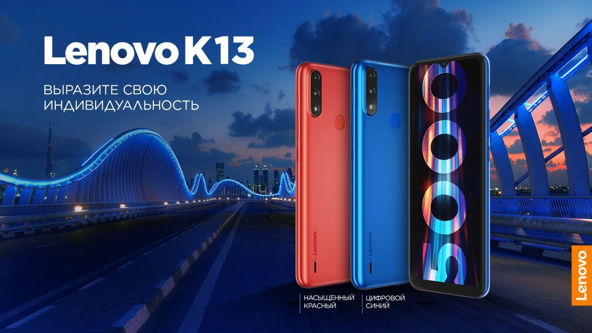 Lenovo K13 quietly launches in Russia: an affordable Moto E7i Power rebrand with Android 10 Go edition