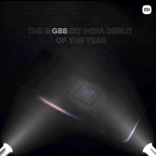 Ilumina para revelar información