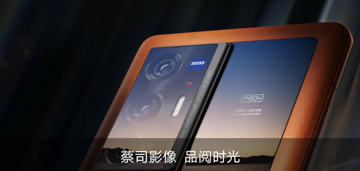 Vivo X70 series to arrive on September 9, Pro+ will have a Zeiss T* camera setup
