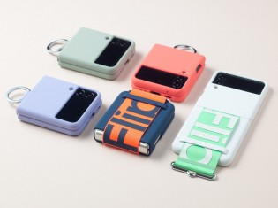 The funky official cases