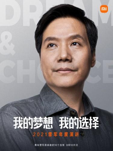 Lei Jun annual talk poster