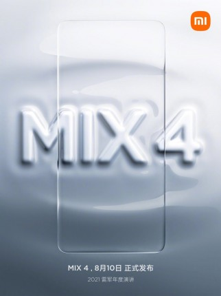 Xiaomi Mi Mix 4 teasers hype up under-display camera and UWB tech