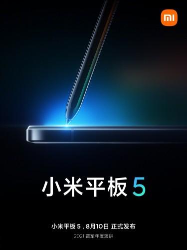 Xiaomi Mi Pad 5 apparaît dans le teaser officiel avec accessoire clavier