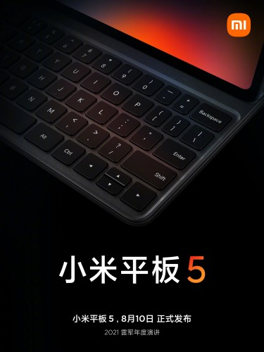 Xiaomi Mi Pad 5 appears in official teaser with keyboard accessory