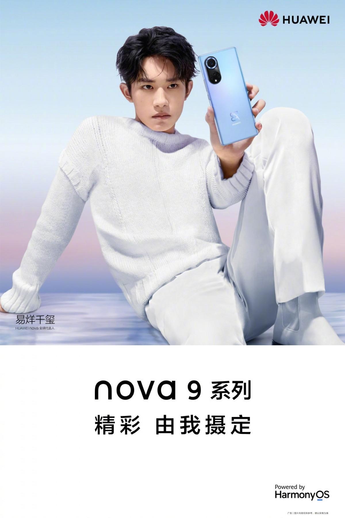 Huawei nova 9 will arrive on September 23