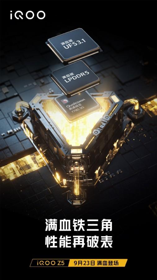 مواصفات ايكو زد 5 - iQOO Z5 قبل إطلاقه الرسمي الأسبوع المقبل!