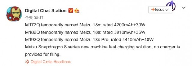 Meizu 18x, 18s and 18s Pro battery and charging capacity details