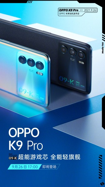 Oppo K9 Pro officially confirmed to arrive on September 26 with MediaTek chip and 64MP camera