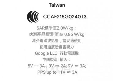 Pixel 6 Pro (GLU0G) NCC certification (via: XDA Developers)