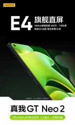 Realme GT Neo2 Snapdragon variant's confirmed specs