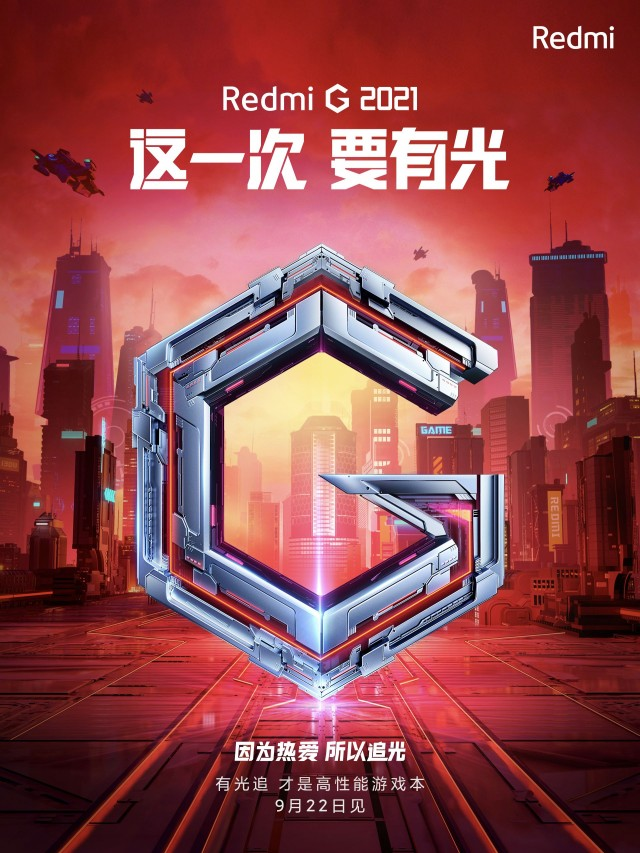 Redmi teaser from Weibo