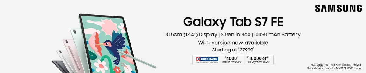 Samsung Galaxy Tab S7 FE Wi-Fi variant launched in India